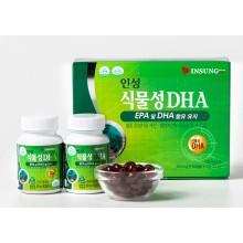 식물성 DHA
